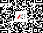 北京企业培训机构