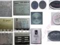 承接标牌 铭牌 标识牌科室牌房号牌制作印刷加工服务