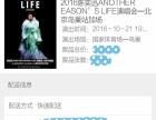 10月21日陈奕迅北京鸟巢演唱会门票