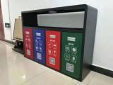 北京市垃圾分类实施,垃圾桶塑料铁桶垃圾桶,垃圾清运