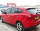 福特 福克斯两厢 2012款 1.6 手动 舒适型