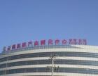 芜湖帝毅广告传媒有限公司19年专注楼顶大型发光字