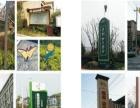 杭州专业门头招牌、发光字、铝围边发光、背景墙制作