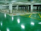 厂房医院球场做环氧地坪金刚砂地坪防静电地坪多少钱