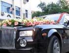 北京幸福殿堂婚礼策划高端策划高端婚车免费使用