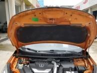 纳智捷优6 SUV2014款 1.8T 自动 时尚型 精品二手车