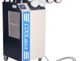 移动空调工业空调户外空调租赁