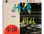 专业手机维修原装换屏苹果三星小米oppo华为金立魅