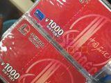 鄭州回收大商購物卡.鄭州回收丹尼斯購物卡.鄭州回收石化加油卡