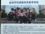 深圳私立学校推介,首推宝安办校二十年的寄宿学校