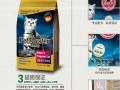美国佩玛斯特天然猫粮到货了