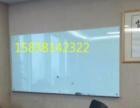 高档教学钢化玻璃白板绿板推拉 软木板黑板搪瓷板