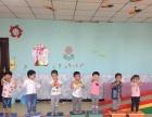 婴之杰早教幼稚园专注早期教育12年