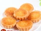 上海鼓浪屿馅饼技术免加盟培训