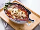 韩主厨酸菜鱼的做法配方和啵啵鱼波波鱼钵钵鱼有甚么差异