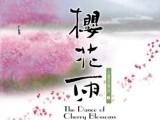 昌平南邵畫冊設計 展覽設計 圖書排版 光盤制作 自費出版
