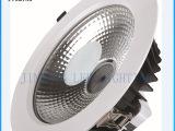 新产品出售Led筒灯外壳/COB筒灯套件/8寸225mm开孔20