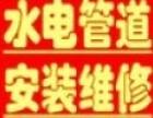 武昌水电维修8839专业防水补漏2303洁具灯具维修安装