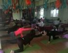 盘龙城禅琦瑜伽新年劲爆活动价值180元瑜伽汗蒸周卡免费