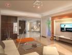 90平米新房装修效果图 尽在旧宫众和家美装饰