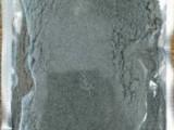 工业废水专用破络剂
