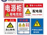 标牌定制安全标识工厂车间仓库禁止吸烟贴纸建筑工地PVC警示标