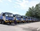 阿拉尔汽车救援/阿拉尔道路救援/阿拉尔拖车公司