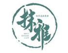 北京抹雅抹茶加盟怎么样 抹雅加盟电话