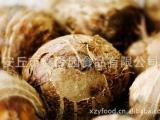 新鲜蔬菜 保鲜芋头 山东芋头 大个芋头 出口保鲜芋头