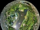 海南三亚VR拍摄制作