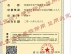 珠海凯宏资产