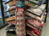 minigood零食店貨架提供零食店