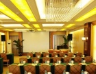 上海天虹国际大酒店短租(长租房)水电路680号