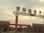 白银市东高速出口 土地 11000平米