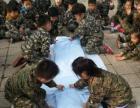 軍諾軍事夏令營開營了,帶給孩子不一樣的軍事體驗。