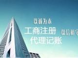 楊浦區延吉中路附近代理記賬出口退稅代辦進出口經營權等找胡女士