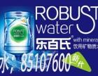 石家庄裕华谈固大街送水公司电话 水站 桶装水配送公司