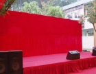 惠州专业舞台搭建灯光音响,led屏,舞台桁架,活动物料