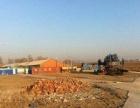长吉南线东大木材厂 厂房出租 260平米
