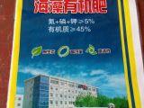 编织袋定制优质的化肥编织袋市场价格