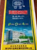 编织袋定制-山东化肥编织袋专业厂家