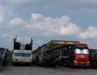 汽车拖运私轿车托运上海北京温州拉萨广州三亚沈阳重庆