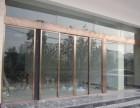 不锈钢,玻璃门,背景墙,别墅大门,艺术玻璃,白铁烟罩