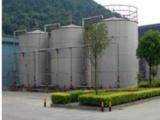 工业级乙二醇生产厂家107-21-1