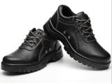 北京全市劳保鞋防护鞋防刺穿鞋批发销售