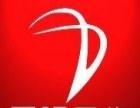 银川天脉网络网站制作,微信搭建,产品推广营销