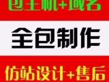 北京朝陽網站運營工作室,朝陽網頁設計公司,優易網絡