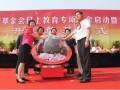 供应湖南长沙庆典启动球租赁 大型启动球