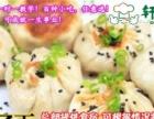 上海生煎包加盟早餐包子店加盟正宗生煎包培训哪家专业