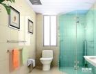 专业安装维修水管 卫浴 洁具 太阳能 改造水路上下水管